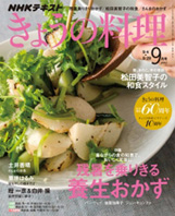 cover_nhk